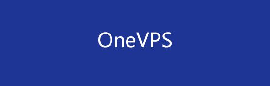 OneVPS: 日本新加坡等多机房VPS/2T流量/1Gbps带宽/价格$3.75/月