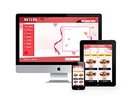 鲜花产品展示网站类织梦模板(带手机端)