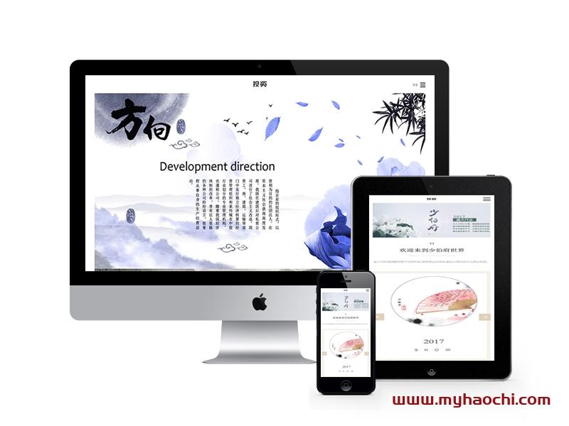 响应式投资管理类网站织梦模板(自适应手机端)