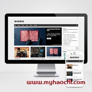 (自适应手机版)响应式新闻资讯技术博客织梦模板 游戏新闻网站源码下载